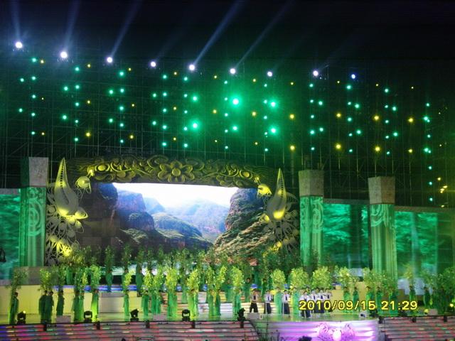 第三届中国武陵山民族文化节在贵州铜仁盛大开幕
